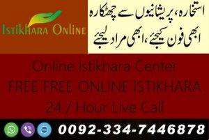Bahawalpur Online Istikhara Center Black Magic