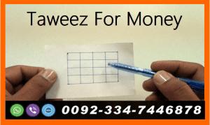 Black Magic Taweez For Money
