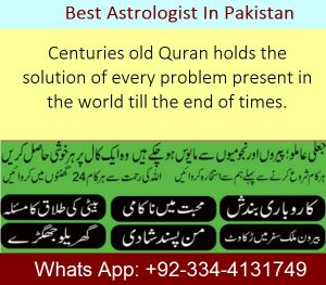 Centuries old Quran holds the solution