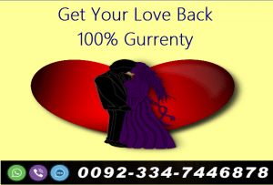 Get Your Love Back With Wazaif