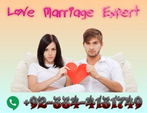 Love Marriage Expert In Pakistan