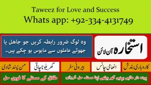 Taweez for Love and Success
