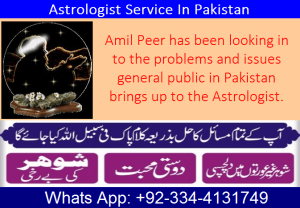 issues general public in Pakistan brings up to the Astrologist 2018