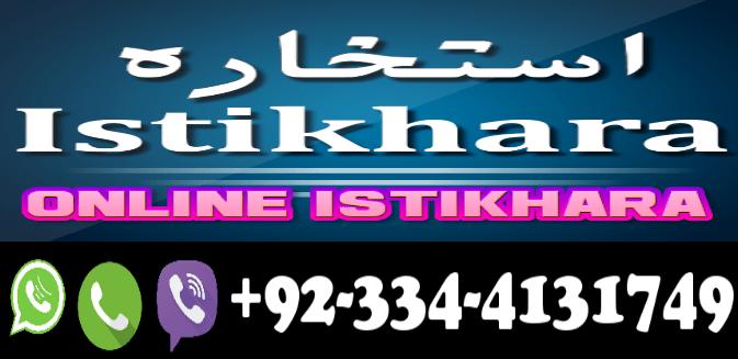 2018 Pak Online Istikhara Peer Amil Peer