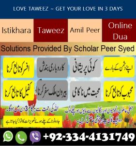 2018 islamabad astrology