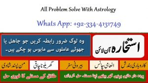 All Problem Solve With Astrology