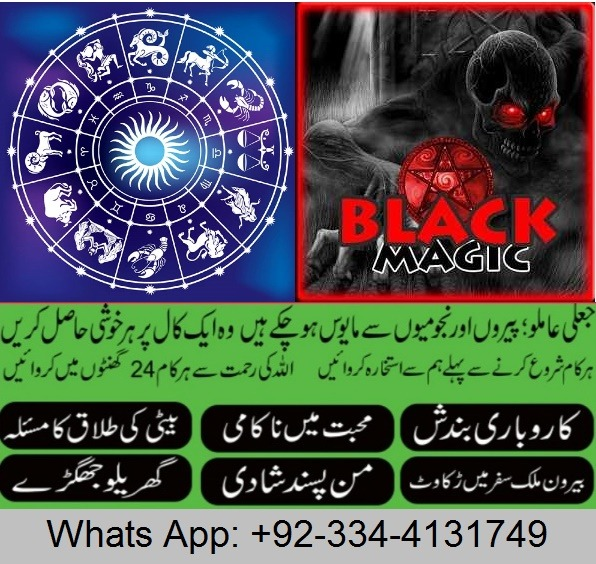 All Problem Solve With Astrology Service