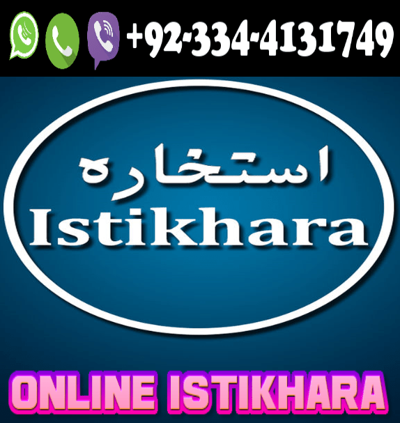 Amil Online Istikhara Center By Per Syed