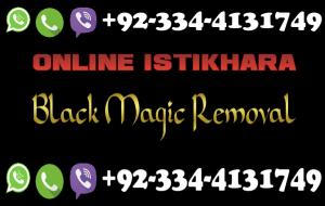 Amil Peer Black Magic Removal And Online Istikhara