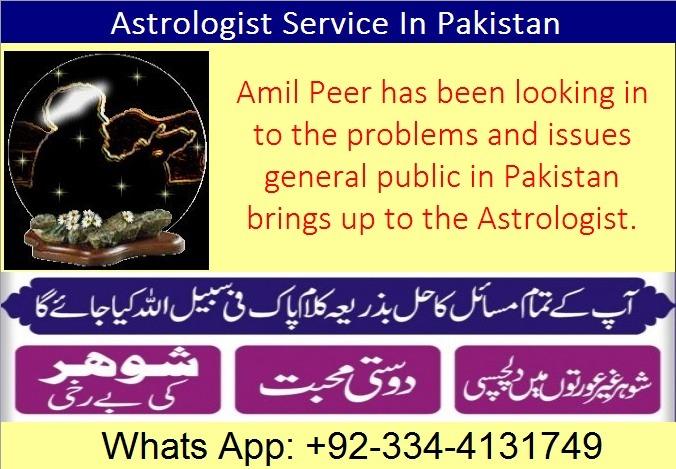 Amil Peer Love Spell And Black Magic