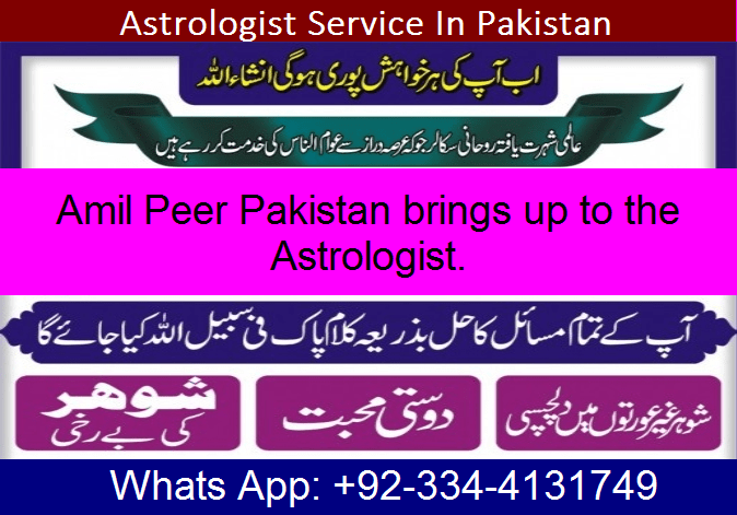 Amil Peer New Advertisement Color Banner