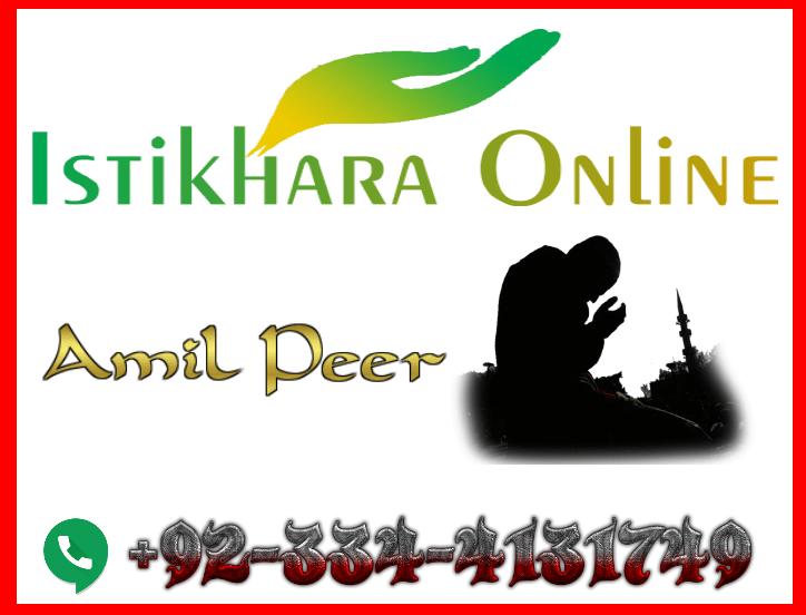 Amil Peer Punjab Online Istikhara