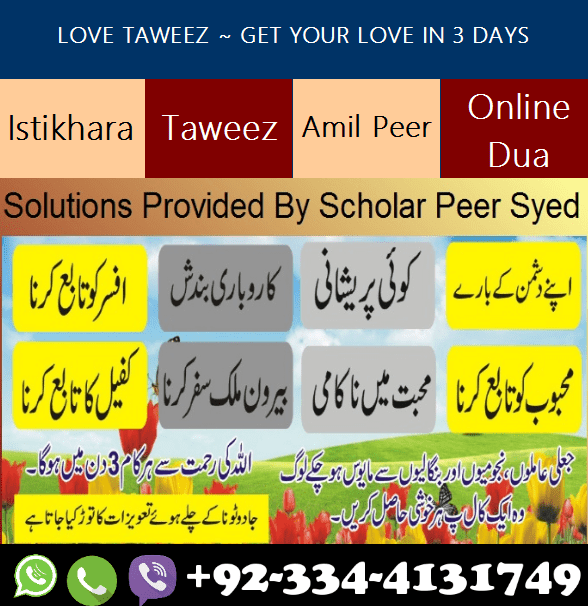 Amil Syed lahore astrology