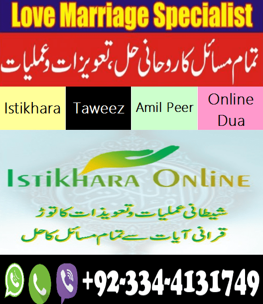 Astro Syed Peer Syed Love Spell