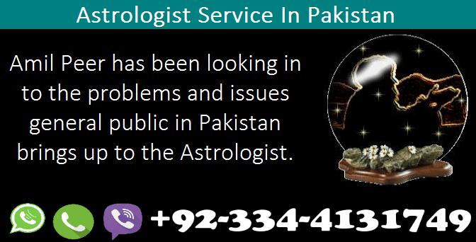 Astrologist in Pakistan Tawwez Online For Girls