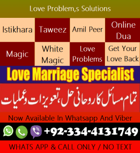 Black Magic Amil Peer Baba In Pakistan
