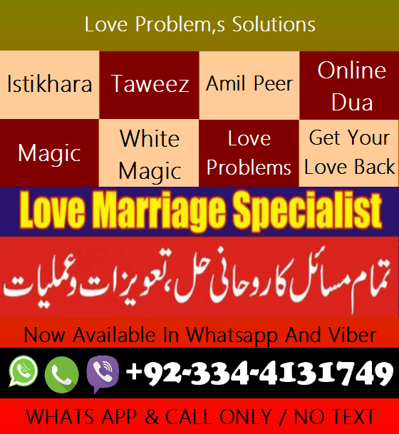 Black Magic Amil Peer Baba In Pakistan