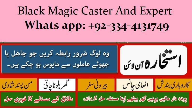 Black Magic Caster And Expert