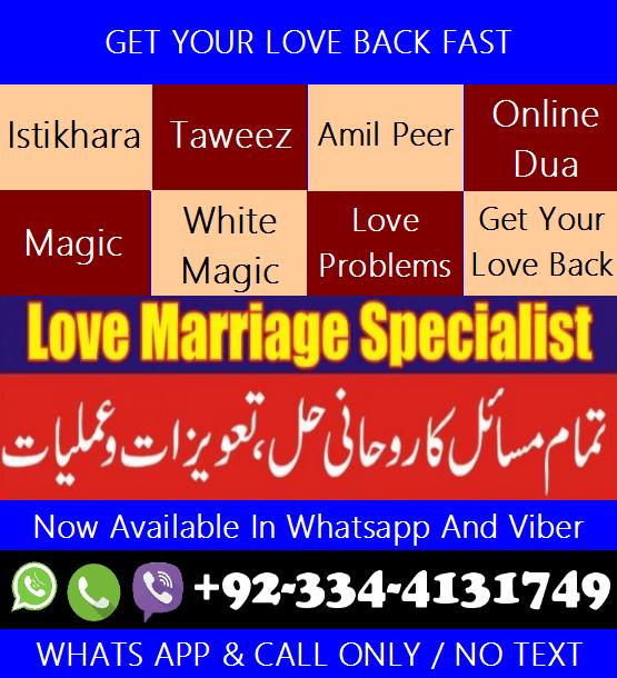 Black Magic Expert In Pakistan