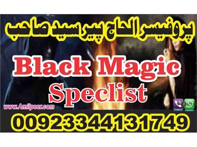 Black Magic Love Spell Speclist