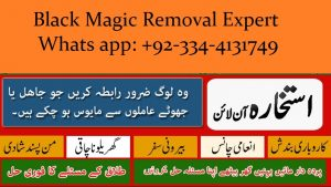 Black Magic Removal Expert