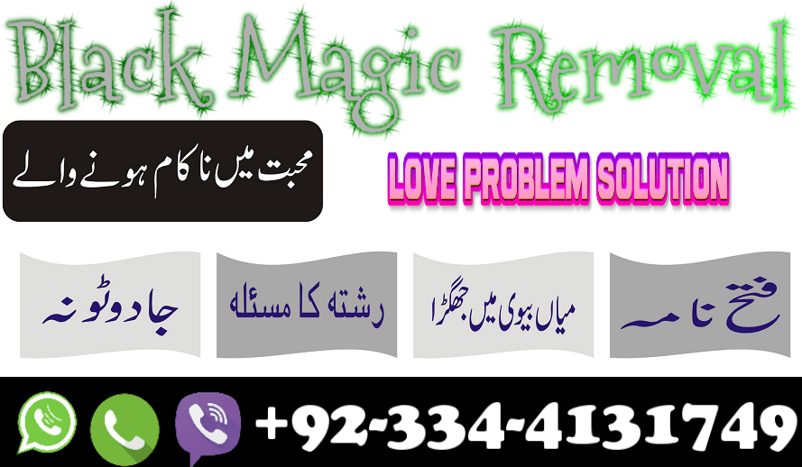 Call Now Mohabbat Main Nakam Hone Wala Amil