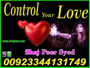 Countrol Your Love Story