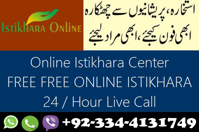 Dera Ghazi Khan Online Istikhara Center
