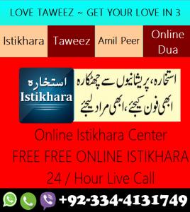 Dua And Taweez In Karachi