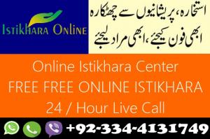 Easy And Fast Istikhara Center Pakistan