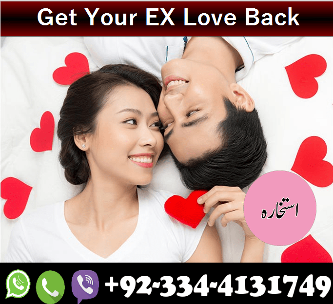 Ex Old Love Back Taweez Online