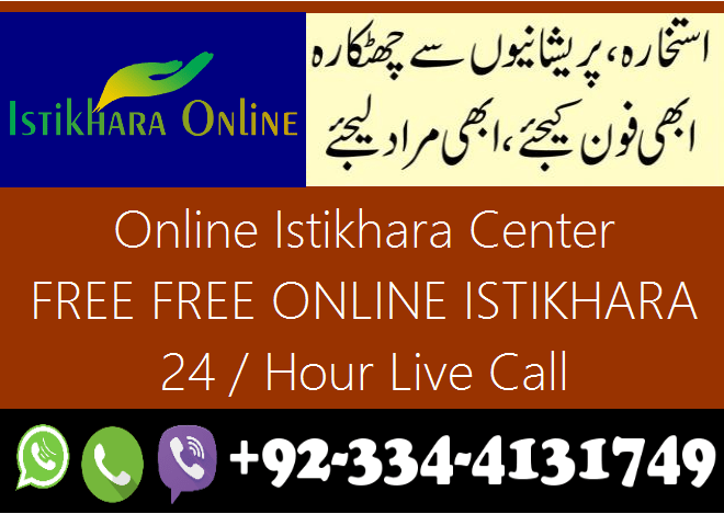 Faisalabad Istikhara Center