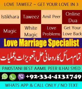 Farakhi-e-Rizq