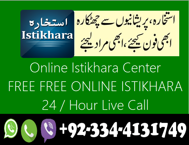 Free Free Istikhara For All Problems