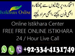 Free Istikhara Center Multan