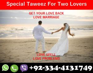 Husbad Taweez For Love Life