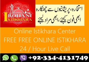 Islamabad Istikhara Center