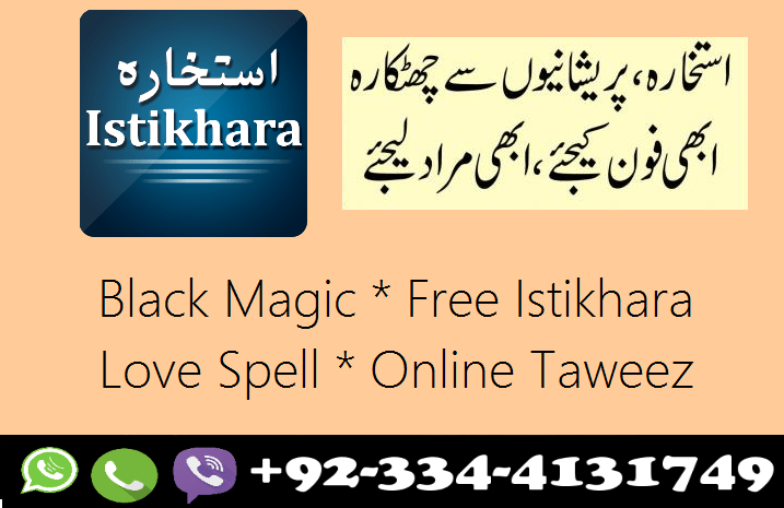 Istikhara For Uk And Usa