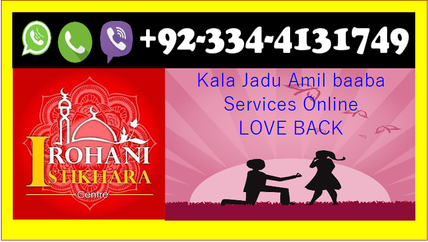 Kala Jadu Amil baaba Services