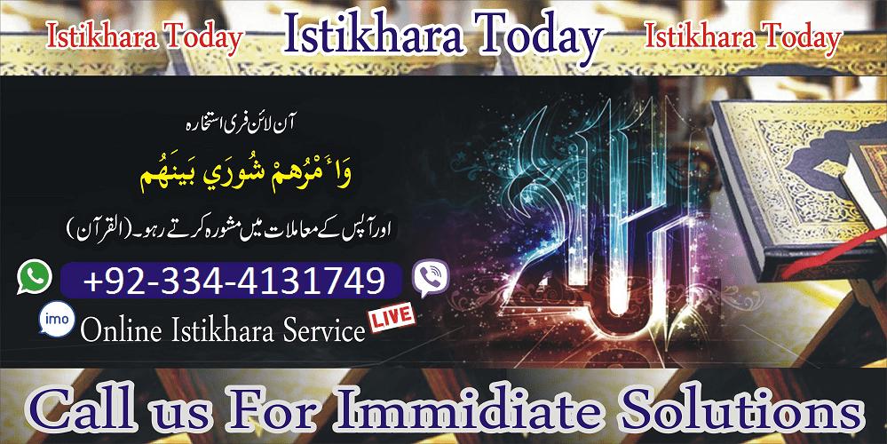 Karachi New Istikhara Service 2018