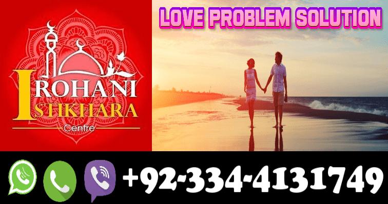 Latest Pir Love Problem Solution Online