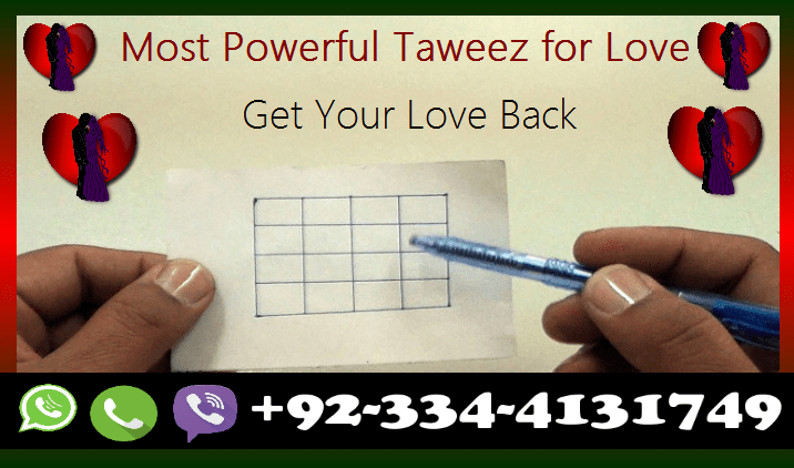 Love Back Love Spell Taweez