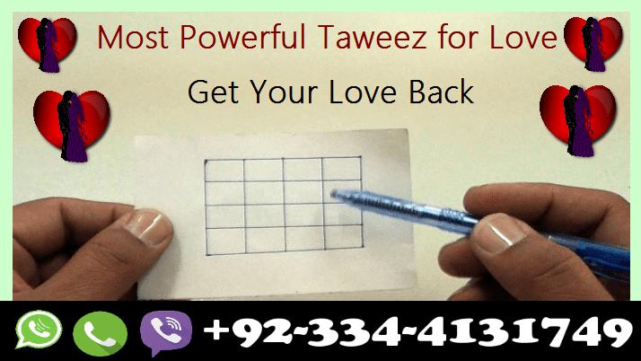 Love Back Taweez Online