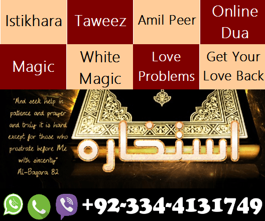Magic Expert In Pakistan