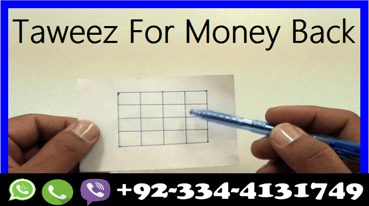 Money Back Taweez