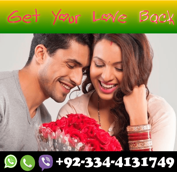 Online Dua Service For Your Love Back