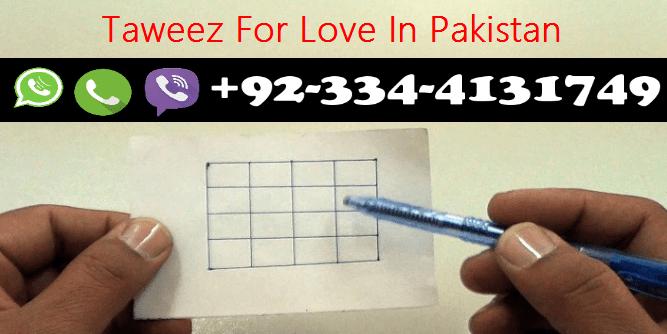 Online Taweez And Taweezat in Pakistan