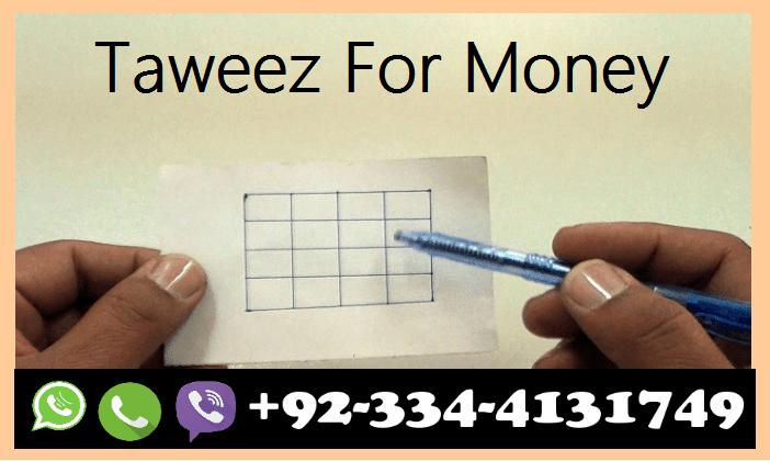 Online Taweez For Money