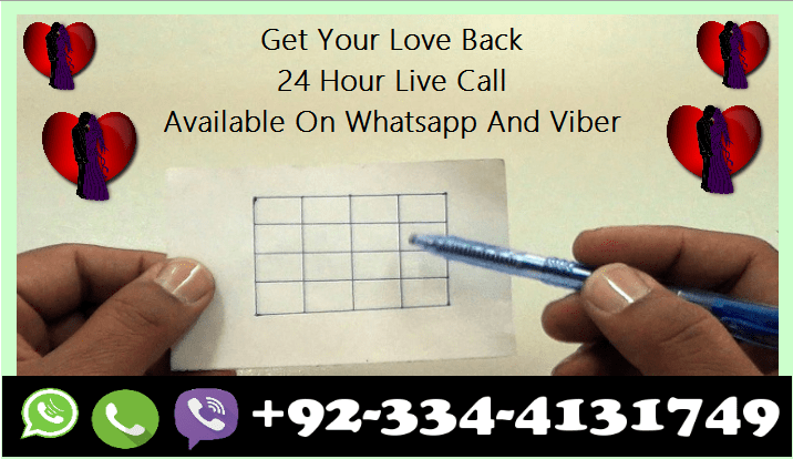 Online Taweez Skype And Whatsapp Number