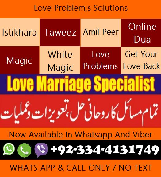 Online Tweez Peer Syed Sahab